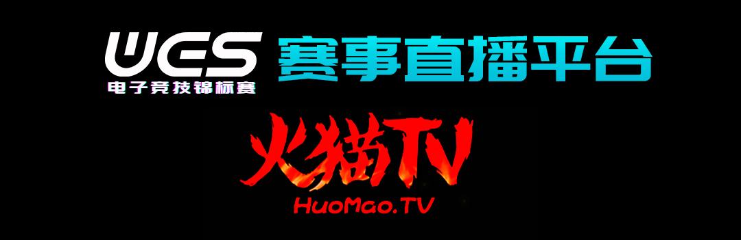 三大直播TV