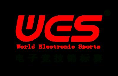 WES吹响2020-2021电竞大赛集结号